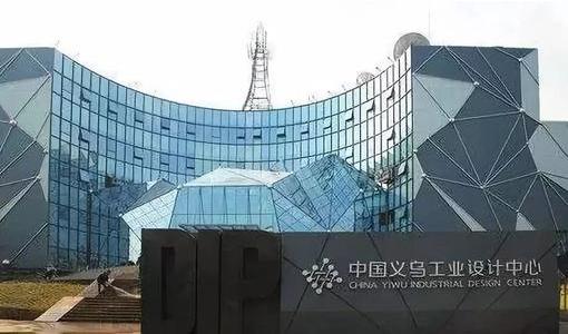 中国·义乌西甲篮球总决赛西甲第八轮巴萨中心