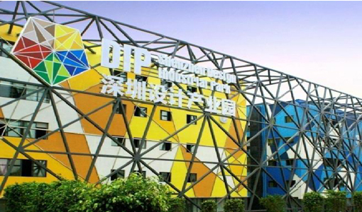 深圳西甲第八轮巴萨产业园